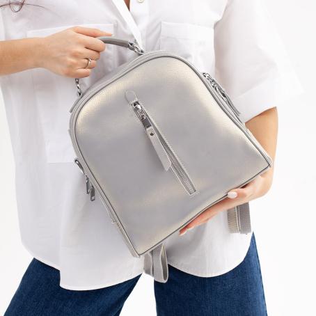 Рюкзак NAVI, серый перламутр